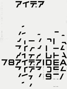 Helmut Schmid / Idea / No.078 / Five Young Designers / Magazine / 1966