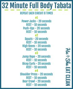 52 best tabata workouts images fitness exercises, quick workoutshe and she eat clean on instagram \u201cshort on time?⏲ tabata training is a great way to get your heart rate up quickly and then recover