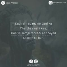Sahi baat kahi Sufi Quotes, Hindi Quotes, Quotations, Qoutes, Poetry Hindi, Urdu Poetry Romantic, People Quotes, True Quotes, Pain Quotes