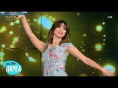 (Video): Nίκος Μουτσινάς HD Παιχνιδι Δανάη Παππά Για την Παρέα 13/6/19 Concert, Concerts