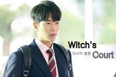 Drama Witch's Court Episode 1-16
