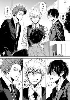 Anime Demon, Anime Manga, Anime Guys, My Hero Academia Shouto, My Hero Academia Episodes, Gender Bender Anime, Deku Boku No Hero, Cute Anime Coupes, Funny Memes Images