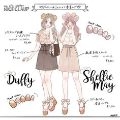 meeco/みーこさんはInstagramを利用しています:「アリエルイメージの春夏コーデ🐠✨ #イラスト #イラストレーター #イラストグラム #ファッション #ファッションコーデ #ファッションイラスト #ディズニーコーデ #アリエル #リトルマーメイド #春コーデ #ariel #littlemermaid」 Fashion Couple, Fashion Tv, Girl Fashion, Fashion Outfits, Cosplay Outfits, Anime Outfits, Disney Outfits, Cute Art Styles, Anime Dress