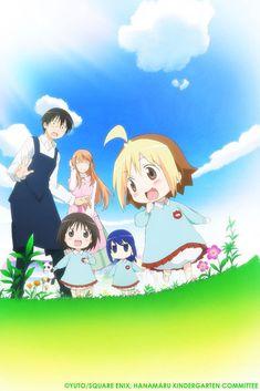 Hanamaru Kindergarten anime info and recommendations. Tsuchida has just started working at the Hanamaru . Kindergarten Pictures, Watch Manga, My Autobiography, Blue Haired Girl, Animes To Watch, Space Pirate, Shugo Chara, Kawaii, Rugrats