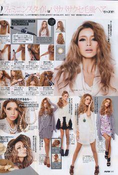 Gyaru Fashion, Harajuku Fashion, Japan Fashion, Kawaii Fashion, Kpop Fashion, Korean Fashion, Gyaru Hair, Gyaru Makeup, Hair Makeup