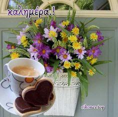 Καλημέρα φίλοι μου με όμορφες εικόνες!! Όμορφη μέρα να έχουμε!!! - eikones top Good Morning Good Night, Plants, Nice Asses, Plant, Planets