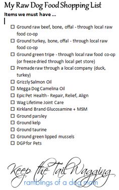 These are the things that we need in our home to prepare a meal of raw dog food for our pack of four.  We have 2 sets of littermates that consist of Border Collie/Blue Heeler, Lab/Blue Heeler, and Australian Shepherd/Blue Heeler