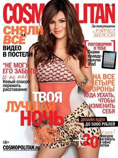 Cosmopolitan Russia July 2013