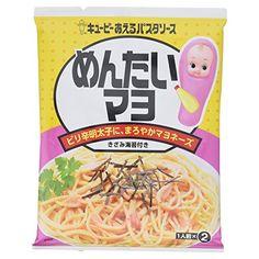 40gX2 bags pasta sauce Mentai Mayo to meet QP   #shoutoutback