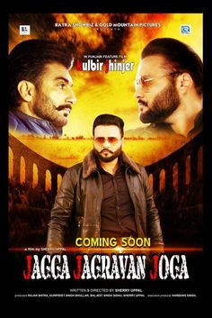 13 Punjabi Movies Ideas Movies Download Movies Hd Movies