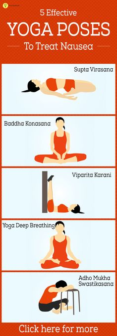 Yoga Asanas To Get Rid Of Nausea in Effective Way Do you feel nauseatic often? Do you want to try yoga for nausea? Here are 5 simple yoga poses that will help you cure and get rid of this . First Pregnancy, Pregnancy Tips, Pregnancy Operation, Pregnancy Nausea, Pregnancy Quotes, Early Pregnancy, Yoga Inspiration, Style Inspiration, Poses Yoga Faciles