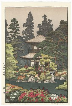 Silver Pavilion-Kyoto, 1951 by Toshi Yoshida (1911 - 1995); Japanese woodblock print. ukiyoe japan decoration antique fineart home decor collectible japanese woodblock print handmade home art beautiful decorative etching illustration traditional woodcut garden