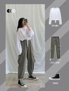 Korean Girl Fashion, Korean Fashion Trends, Ulzzang Fashion, Korean Street Fashion, Kpop Fashion Outfits, Girls Fashion Clothes, Korea Fashion, Look Fashion, Jeans Fashion