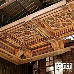 Lartisanat Marocain Les Plafonds En Bois Ou Platre