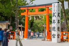 https://flic.kr/p/GZHQba | Kamigamo Shrine, on a Fine Spring day in May. | The second Torii of Kamigamo Shrine (上賀茂神社) in Kyoto.
