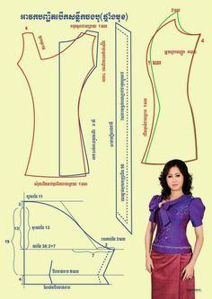 T Shirt Sewing Pattern, Corset Pattern, Collar Pattern, Pattern Drafting, Blouse Patterns, Clothing Patterns, Sewing Patterns, Pattern Making Books, Sewing Blouses