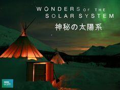 このページをぜひご覧ください。 Outdoor Gear, Tent, Earth, Movies, Store, Films, Film Books, Movie, Tents