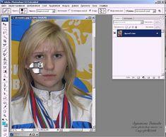 Урок 14 Фотошоп с нуля от Зинаиды Лукьяновой