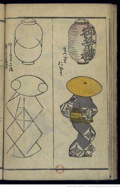 Leçons de dessin par la décomposition géométrique / Hokusaï | Gallica Japanese Drawings, Japanese Tattoo Art, Japanese Prints, Japan Tattoo Design, Art Occidental, Composition Art, Japan Painting, Katsushika Hokusai, Japanese Illustration
