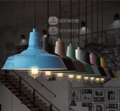 【設計師的燈】Loft 工業風倉庫風 美式鄉村 可愛多彩色鋁蓋吊燈 (設計師嚴選 複刻版)