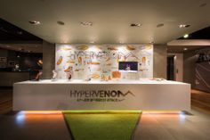 Nike | Hypervenom by Millington Associates | #interior #interiordesign #retail