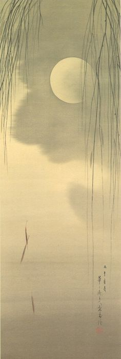 "Koson, ""Willow and the Moon,"" Japan 小原 古邨"