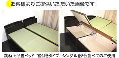 【楽天市場】日本製 跳ね上げ式 畳ベッドパネルタイプ シングルベッド 収納ベッド 畳ベット 大容量収納 収納付き たたみベッド タタミベッド アウトレットベッドアウトレット送料無料楽ギフ_のし RCP:まごころ戦隊 家具レンジャー