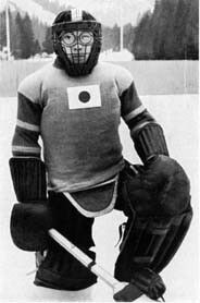 Gardien de l'équipe de hockey du Japon aux JO de Garmisch en 1936
