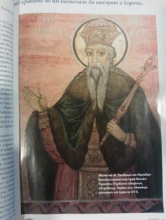 Another Icon of St Tribelius-Theokist aka Bulgarian Czar /ceasar/ Tervel.