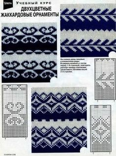 "Photo from album ""Schemes for Toyota"" on – knitting charts Tapestry Crochet Patterns, Fair Isle Knitting Patterns, Fair Isle Pattern, Knitting Charts, Loom Knitting, Knitting Stitches, Knitting Designs, Knitting Socks, Knitting Projects"