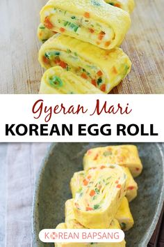 This Korean rolled egg recipe is made with chopped carrot and scallion It s a popular side dish especially for a lunch box that you can easily whip up in no time Korean KoreanRecipe GuyeranMari KoreanEggRoll EggRoll KoreanBapsang # Best Egg Recipes, Egg Roll Recipes, Side Dish Recipes, Asian Recipes, Healthy Recipes, Egg Recipes For Lunch, Dinner Recipes, Korean Side Dishes, Korean Egg Roll