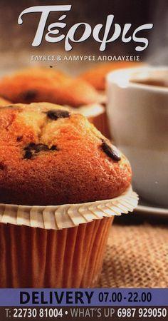 Κουλουράκια Πορτοκαλιού Γκόλφως | una cucina Muffin, Cookies, Breakfast, Food, Crack Crackers, Morning Coffee, Biscuits, Muffins, Cookie Recipes