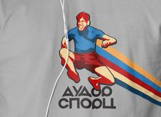 Atraktor studio - t shirt design - racer