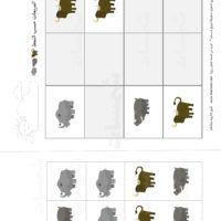 Animals Pattern Exercise Kids Preschool12 Exercise For Kids Animal Pattern Pattern