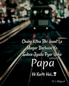 Touching Words, Father Quotes, Fathers Love, Mother And Father, Mom And Dad, Islam, Parents, Dads, Poses
