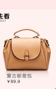 Mushroom Street Recommended handbags 2013 new Korean version of the influx of women messenger bag mobile packet Messenger shoulder bag A618 from taobao