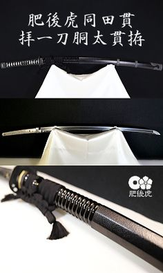 Japanese Blades, Japanese Sword, Samurai Weapons, Assassin's Creed, Dodge Charger, Katana, Sword Art, Knives, Fantasy