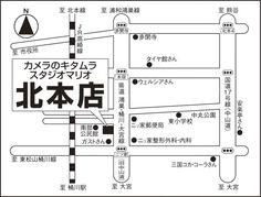 カメラのキタムラ北本店の店舗ブログ|デジカメ・写真プリント・スマホの事ならおまかせください!