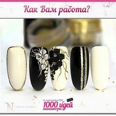 say wow nail designs Floral Nail Art, 3d Nail Art, Nail Arts, 3d Acrylic Nails, 3d Nails, Beautiful Nail Art, Gorgeous Nails, Art Deco Nails, Luxury Nails