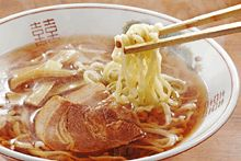 Ramen (Chinese noodles with a taste adapted to suit the Japanese palate)