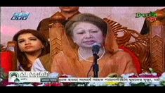 Live ETV Bangla News BD 25 December 2017 Best Bangladesh News Update Today Live Bangla TV News Onlin