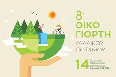 14/10 8th Eco-Celebration of Gallikos River