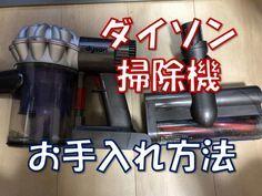 Clean Up, Housekeeping, Good News, Life Hacks, Home Appliances, Cool Stuff, Diy, Kitchen, Crafts