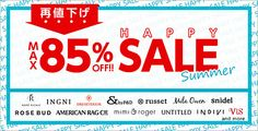 MAX83%OFF!2015夏セールスタート! Social Media Ad, Web Banner Design, Promotional Design, Sale Banner, Coupon Design, Sale Poster, Banner Template, Advertising Design, Business Card Design