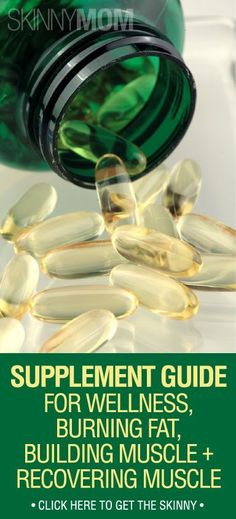 Supplements Revealed
