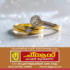 """Best Jewellery in kollam: """"Advance Happy Children's Day Chinnus fashion jewe. Happy Children's Day, Happy Kids, Child Day, Brand Names, Gold Rings, Jewels, Jewellery, Fashion, Happy Children"""