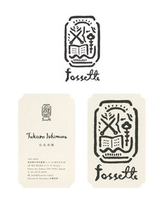 fossette 銀座美容院 ロゴマーク AD : 森田賢吾 D : 中山信一 Typo Logo Design, Graphic Design, Typographic Logo, Typography, Letterhead Design Inspiration, Japan Design, Name Cards, Visual Identity, Logo Templates