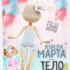 LollipopDolls© by Katushka Morozova