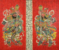 Kedah 1950) Door God 2013 Coloured ink on paper 79.5 x 98 cm  sc 1 st  Pinterest & Chinese door god | CHYNA by AiPing Chang | Pinterest | Doors