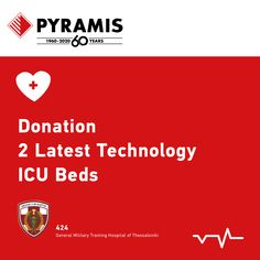 With a deep sense of social responsibility, Pyramis donated 2 latest technology intensive care unit (ICU) beds to the 424 General Military Training Hospital of Thessaloniki, to be utilized in the fight against the COVID-19 pandemic. Oven And Hob, International Days, Military Training, Intensive Care Unit, Cooker Hoods, Quality Kitchens, Thessaloniki, Latest Technology, Beds